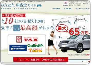 【車買取】ディーラーで車下取りは損!もっと高く売れる方法